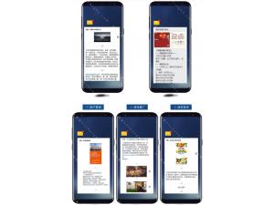 企业营销短信