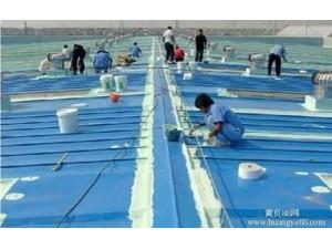 通州区临河里屋顶防水 补漏服务 专业彩钢房漏水维修