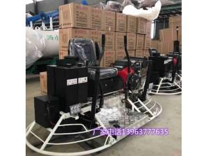 高品质有保障座驾式磨光机 操作方便的收光机 汽油抹子