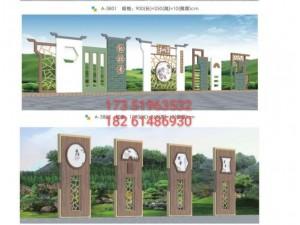 杭州宣传栏,湖州宣传栏,嘉兴宣传栏,宁波宣传栏