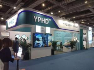 2020深圳全球防疫物资新材料与设备博览会
