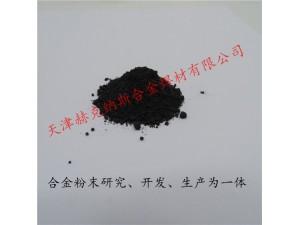 金属粉末镍粉超细电解镍粉雾化球型镍粉金属纯镍粉99.99