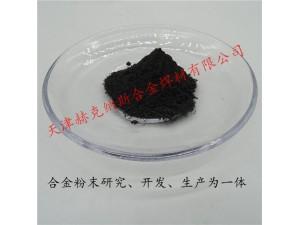 NiAl20各种含量不同粒度包镍铝合金粉末铝包镍合金粉末