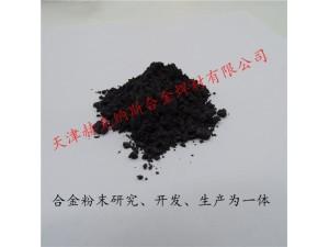Ni80Mg20镁镍合金粉末可加工定制各种含量铝镁合金