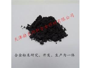 金属粉末 纳米铋粉微米铋粉超细铋粉量大从优可定制