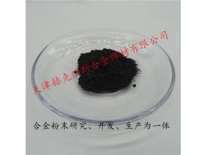 超细 电解 雾化球型镍粉 金属 纯镍粉99.99 合金粉末