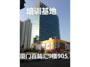 中国华南区手机电脑维修培训班-10余年实操老师教学