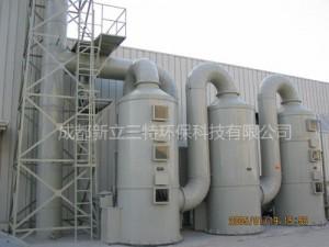 酸雾废气处理设备-PP喷淋塔-四川玻璃钢净化塔