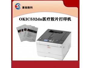 OKIC532dn彩色LED胶片打印机