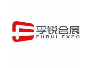 印尼国际农业机械配件收获设备、包装设备及服务展览会