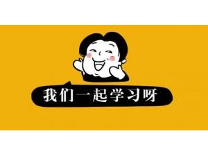 四川小自考西南财经大学,考试安排及热门专业解析!