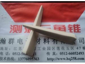 测温三角锥/火锥/测温锥/600-1120度