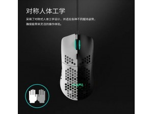 选对的装备选择现代HY-M199游戏鼠标助你轻松吃鸡