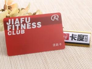 做会员卡价格哪里可以做会员卡做会员卡印刷厂家