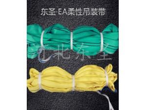 吊装带的规格尺寸可根据使用需求定制