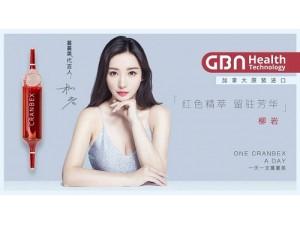 GBN公司介绍:打造社交新零售标杆企业