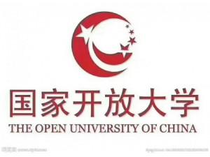国家开放大学圆您大学梦
