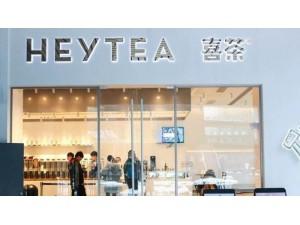 喜茶加盟骗局流程