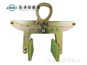 石材吊钳橡胶夹皮生产流程彰显实力