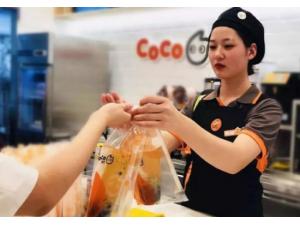 COCO都可奶茶加盟费多少?开店最少需要多少费用?