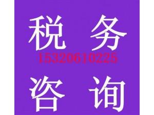 重庆渝北公司税务申请 代办工商异常处理