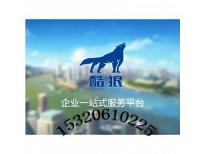 重庆南岸天文大道创业第一步应选择注册公司
