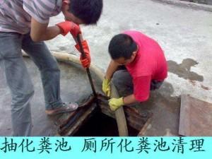 南昌市抽粪化粪池清理、疏通清洗管道、打捞物品