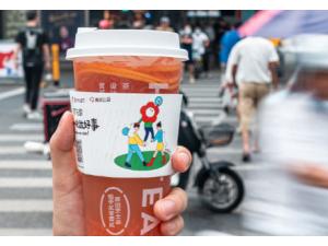 喜茶菜单2020 喜茶图片真实照片