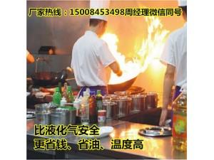 生物油酒精燃料四川高旺厂家供应 环保油节能减排火力猛