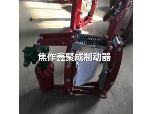 隔爆型电力液压块式制动器BYWZ3B-400/180