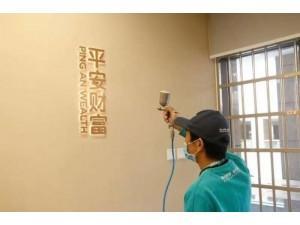 办公室专业甲醛处理找华人环境技术最专业