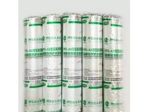 PFS-AX反应粘湿铺耐根穿刺防水卷材