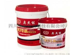 PFS-JS聚合物水泥防水涂料