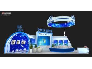 湖南鲁班展览提供会展、展厅设计与施工、地产包装