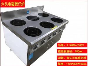 嘉兴市6头8头电磁煲仔炉煮麻辣烫 德茹柜式4眼紫砂电陶炉