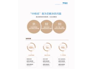 北京公司利润提现20%个税太高怎么解决合理合法