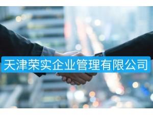 防水防腐二级资质天津办理大概需要多长时间?.