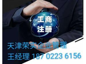 天津劳务分包资质和装饰装修二级资质可以一起办理吗?
