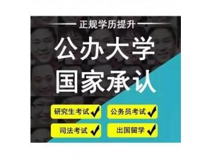 青白江学历提升助力升职加薪