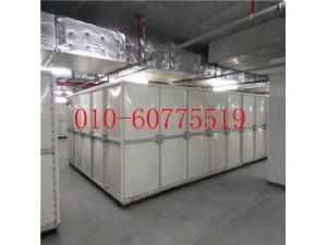 北京信远通牌XY系列SMC模压组合水箱