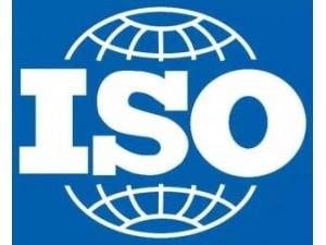 银川提供ISO三标体系认证