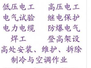 2021重庆忠县建委土建施工员多久年审一次,哪里报名考试