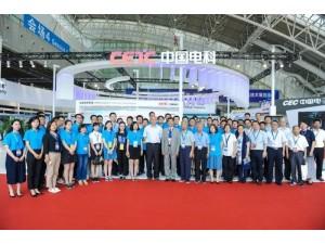 2021第九届世界雷达博览会南京举办