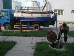 张家港隔油池清理清洗