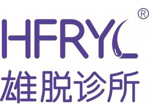 北京脂溢性脱发治疗专科——雄脱诊所!