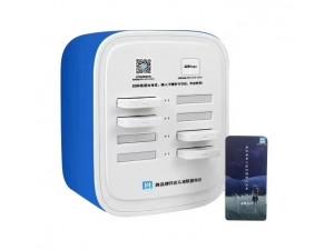 充电宝共享系统-商家联盟(新项目)
