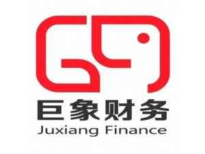 北京市代理记账一站式服务
