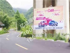 四川墙体广告民墙广告 口碑呈现不一样的精彩