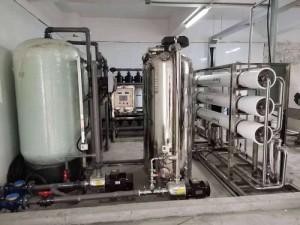 苏州纯水设备 纺织厂废水处理设备 中水回用设备