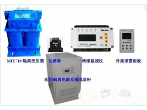 VNTR06-8KVA单相医用隔离变压器 AN450